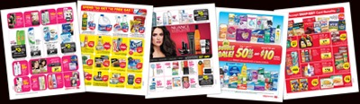View CVS Ad